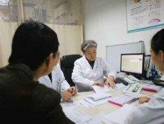 河南省医药院附属医院特邀卢书伟教授10月21日-24日来河南会诊