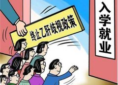 11月9日到17日,北京新利18体育教授王景林亲临河南省医药院附属医院会诊